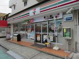 セブンイレブン六角橋店