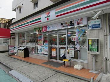 セブンイレブン六角橋店の画像1