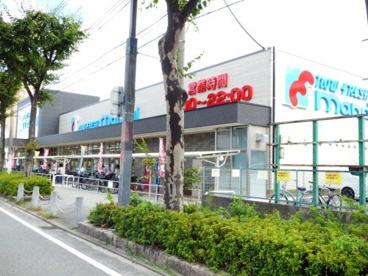 スーパー万代尼崎西店の画像1