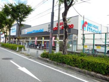 スーパー万代尼崎西店の画像2