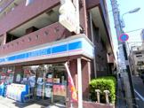 ローソン 寿三丁目店