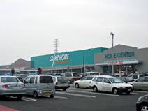 カインズホーム スーパーセンター前橋吉岡店