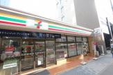 セブンイレブン 名古屋高岳北店