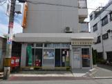 豊中小曽根郵便局
