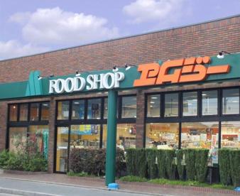 FOOD SHOP(フードショップ)エムジー 西賀茂店の画像1