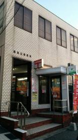 堺海山郵便局の画像1