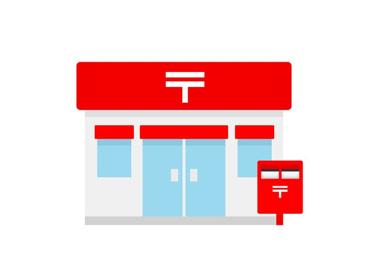 京都鷹峯郵便局の画像1
