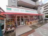 ローソンストア100円 六角橋店