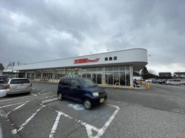 大阪屋ショップ 粟島店の画像1