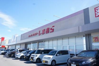 しまむらけやきプラザ三田店の画像1