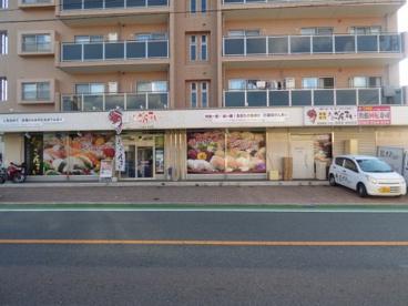 寿司ざんまい警弥郷店の画像1
