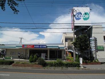 コープ福田の画像1