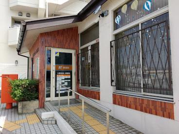 川西加茂二郵便局の画像1