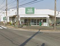 SUPER MARKET FUJI(スーパーマーケットフジ) 鵠沼藤が谷店
