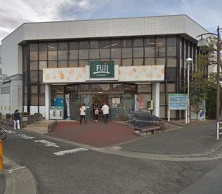 SUPER MARKET FUJI(スーパーマーケットフジ) 徳延店の画像1