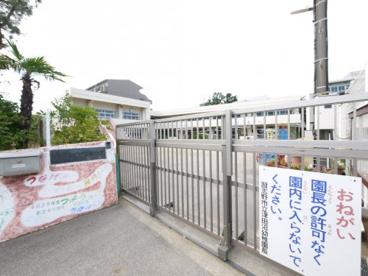 習志野市立津田沼幼稚園の画像2
