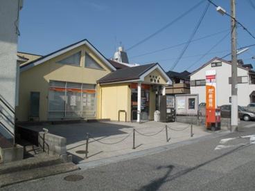 坂上郵便局の画像1