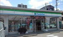 ファミリーマート 堺日置荘原寺店