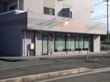井坂歯科医院の画像1