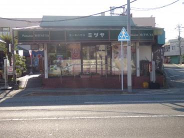 みつや和洋菓子店の画像1