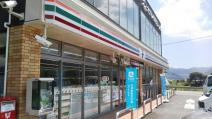 セブンイレブン 矢掛東町店