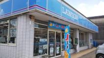 ローソン 矢掛本陣店