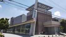 やかげ文化センター