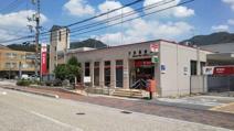 矢掛郵便局