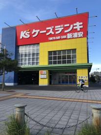 ケーズデンキ 東京ベイサイド新浦安の画像2