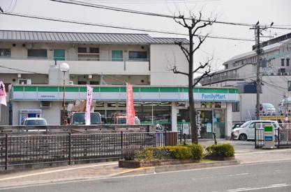 ファミリーマート 羽曳野市役所前店の画像1