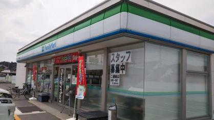 ファミリーマート 真備町箭田店の画像1
