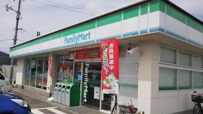 ファミリーマート 真備町店の画像1