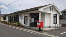 まきびの里郵便局