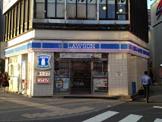 ローソン 高円寺駅前店