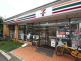セブンイレブン 世田谷桜上水1丁目店