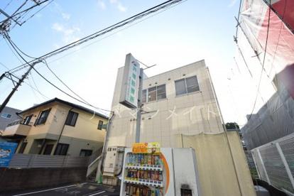 戸塚診療所の画像1
