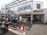 オーケー 用賀駅前店