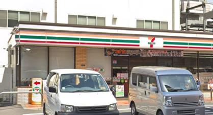 セブンイレブン墨田八広4丁目店の画像1
