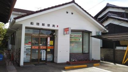 船穂郵便局の画像1