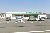 ドラッグセイムス 平塚真土店