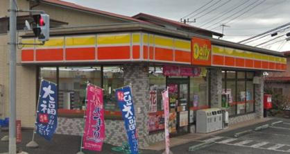 デイリーヤマザキ 平塚公所店の画像1
