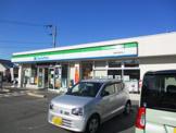 ファミリーマート 亀岡河原町店