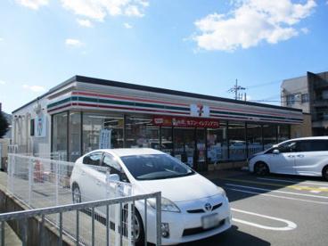 セブンイレブン 亀岡余部店の画像1
