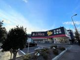 A-プライス 練馬インター店