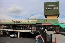 サンプラザ 島泉店
