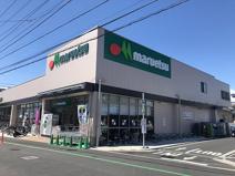 マルエツ香川駅前店