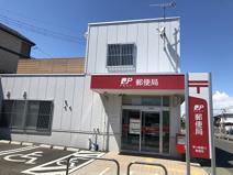 茅ヶ崎香川郵便局