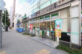 ファミリーマート錦二丁目店