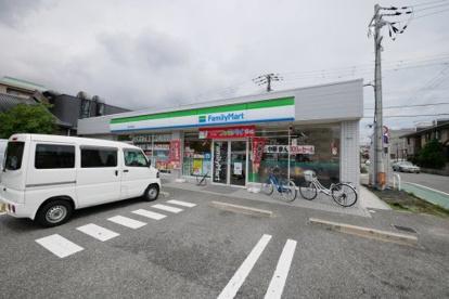 ファミリーマート 西宮大屋町店の画像1
