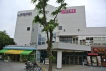イオン藤沢店